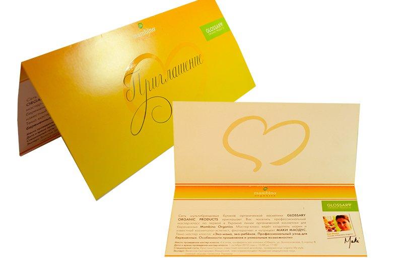 Евро открытки печать, кролик картинки нарисованные