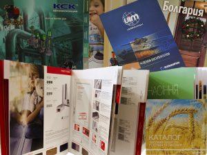 Печать каталогов Киев